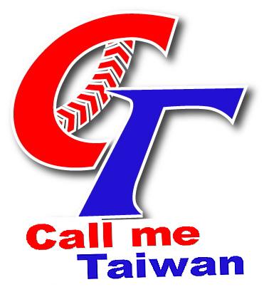 Call me Taiwan